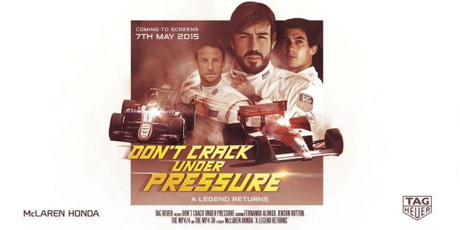 Alonso駕駛Senna的McLaren賽車(影片更新)