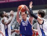 中華男籃以81:89不敵南韓拿下第四名