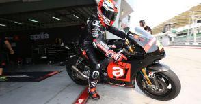 Aprilia將以「第一版」RS-GP賽車參與2015 MotoGP賽季