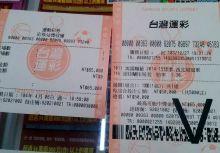 台灣運彩NBA 例行賽分組冠軍高利基金 拓荒者隊GET