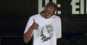 """NIKE""""打出名堂""""第四集【曼巴來襲】:24位小球員迎接Kobe Bryant的地獄式訓練"""