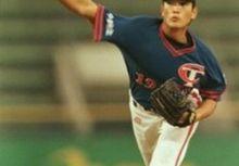 1997.2001亞錦賽