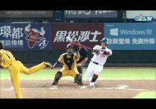 黃浩然在台灣大賽G1的神奇打擊