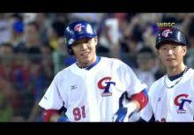 [影片] 世界棒球12強賽 中華隊五場賽事官方精華片段