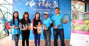 福興盃》國高中團體賽冠軍戰 新莊高中篡位成功 新興國中再度蟬聯