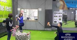 韓國女星練習開球到底練到什麼程度?有影片有真相