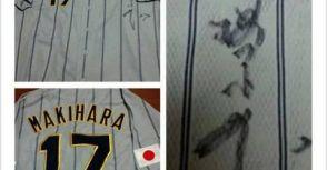 懷念這位前日本職棒巨人隊17號王牌投手