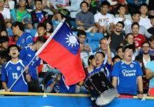台灣足球排名世界第188名之後