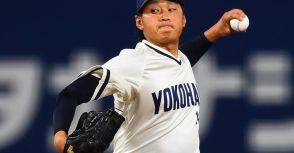 [橫濱]脫胎換骨的投手陣 橫濱競爭優勝的關鍵角色