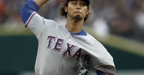 KS 推薦 10/8 [MLB季後賽]藍鳥vs遊騎兵