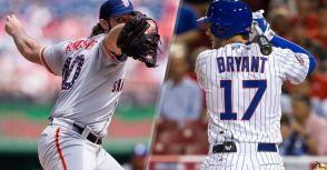 MLB季後賽首輪搶先看 — 巨人對小熊