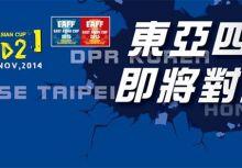 評:臺灣足球體制與球員待遇一文