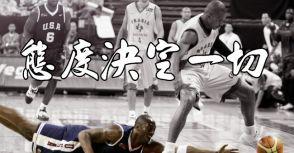 Kobe的拚勁態度改變了美國夢幻隊,態度決定一切。