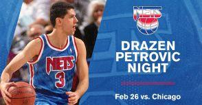25 年後,Dražen Petrović 的精神已傳承