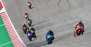 【MotoGP】Rd.04西班牙GP賽前展望:歐洲系列賽正式開跑,誰能取得先機?