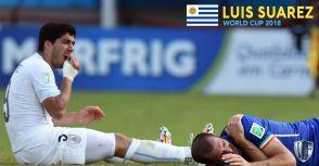 【俄羅斯世界盃】烏拉圭焦點球星:蘇亞雷斯