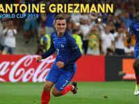 【2018年俄羅斯世界盃】法國焦點球星:格里茲曼