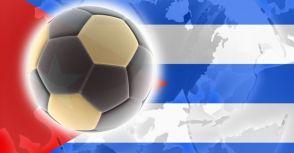 近年古巴的足球發展,種子已慢慢萌芽
