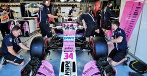 【F1】Rd.13比利時GP賽前報:轉賣案的尚未完成會讓Force India車隊缺賽?