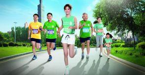 「2019渣打臺北公益馬拉松」1月13日與您一起無懼開跑!多項大獎等您帶回家