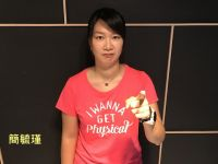 【專訪】 羽球女將 - 簡毓瑾