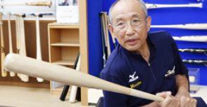 隱藏在朗神球棒的秘密:『木棒職人』久保田眼中的鈴木一朗