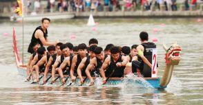 沒有一個人的龍舟,只有互相配合的團隊!