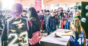 【業界動態】J-Con球衣展覽/運動市集  快速通關預售票先 Go 先贏!