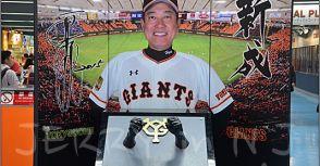 日本東京巨蛋<Tokyo Series>/MLB Cafe