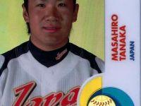 跨越新世紀的日本職棒不敗戰神 田中將大(Tanaka Masahiro)