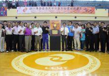 中州盃籃球賽十年如一刻 SBL眾球星角逐榮耀金盃