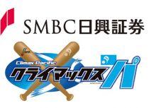 2015 Climax Series(クライマックス シリーズ)-洋聯篇