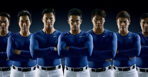NIKE全方位專業訓練裝備 助力中華隊備戰國際棒球賽事