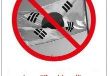 南韓人!是你沒水準?還是我們沒水準?