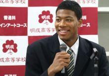 【日本男籃】日本2016奧運資格賽大名單出爐,塞內加爾歸化入內
