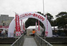 2016熊本城馬拉松。報到篇