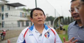 中華男足陳貴人總教練的困境