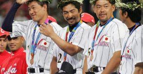 2004奧運—無尾熊利爪的威力