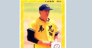 締造中華職棒開賽以來累積第1000次奪三振里程碑的投手 兄弟象洋投 強生(Dane Johnson)