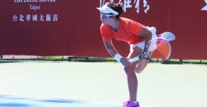 華國三太子盃ITF女網賽》李花塵逆轉頹勢 陳佩萱/吳芳嫺扳種子晉四強