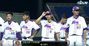 [CPBL] 中華職棒為世大運停賽有理嗎?