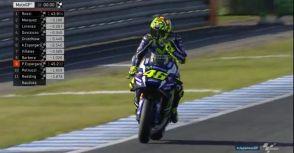 【MotoGP】Rd.15日本站排位賽:天王Rossi久違的竿位,三位冠軍候選頭排競爭