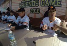 2016年台日傳奇球星棒球慈善表演賽-賽前篇
