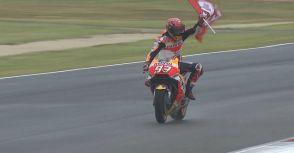 【MotoGP】Rd.13聖馬利諾GP決賽:雨中28圈激戰,Marquez成功反彈