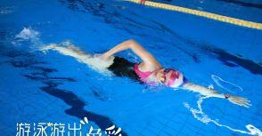 除了美還不夠,找到核心一起在水中沁涼一夏!