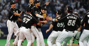 2010日本一—千葉羅德的下克上傳說!