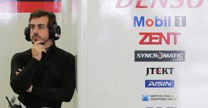 【WEC】Rd.01斯帕6小時賽賽前焦點:Alonso的WEC出道戰