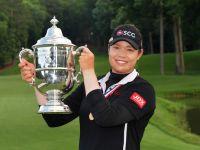 女子高爾夫的「泰」驚奇Ariya Jutanugarn