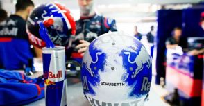 【F1】安全帽設計限制引抨擊  FIA有意重新評估相關政策