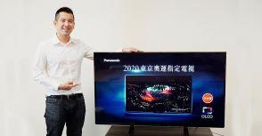 FOX體育主播啾啾麥奧運棒球12強觀賽首選:Panasonic VIERA 4K電視GX750,極致畫質不錯過賽事任何細節